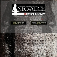 Neo-Alice