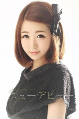 ミア New debut(ニューデビュー) (新大阪発)