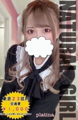 れい ナチュラルガール (上野・御徒町発)