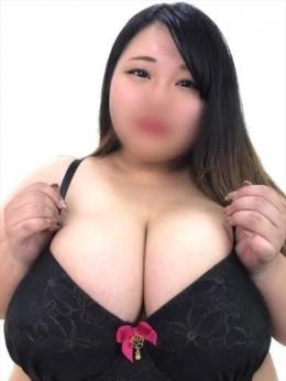 玉城~TAMAKI~ ぽっちゃりデリヘル BBW名古屋店 (今池・池下発)