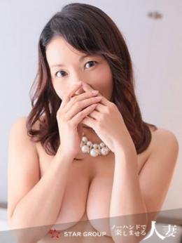 けい ノーハンドで楽しませる人妻 横浜店 (関内発)