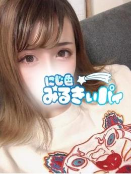 りおめろ 虹色みるきーパイ (中野発)