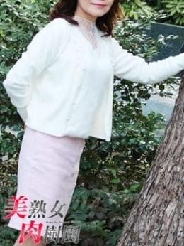 みふゆ 美熟女肉樹園 (亀戸発)