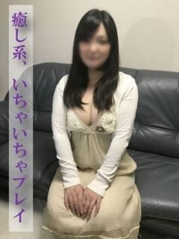 ゆき 即尺即プレイ 肉食淫乱妻 (蒲田発)