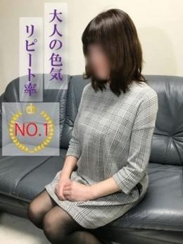 みさき 即尺即プレイ 肉食淫乱妻 (川崎発)