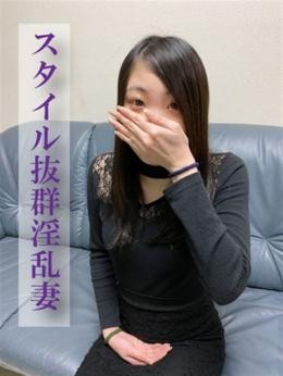 まなか 即尺即プレイ 肉食淫乱妻 (川崎発)