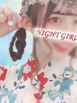 ひかり NIGHT GIRL (府中発)