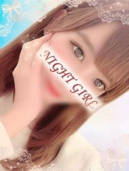 はるか NIGHT GIRL (府中発)