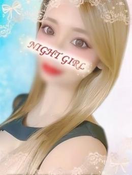 ゆうり NIGHT GIRL (東村山発)