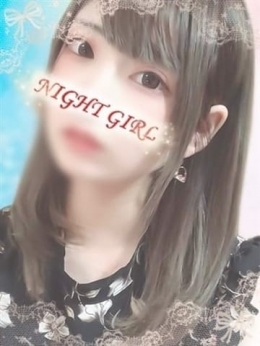 あい NIGHT GIRL (小平発)