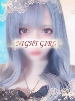 あやめ NIGHT GIRL (立川発)