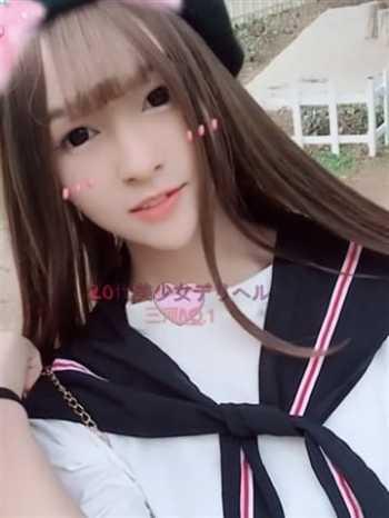 はな 20代美少女デリヘル専門店 (豊田市発)