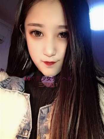 かよ 20代美少女デリヘル専門店 (豊田市発)