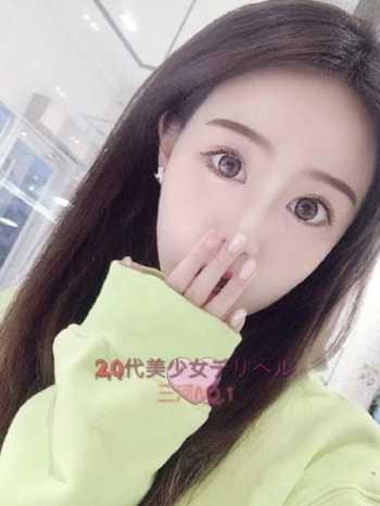 うさぎ 20代美少女デリヘル専門店 (豊田市発)