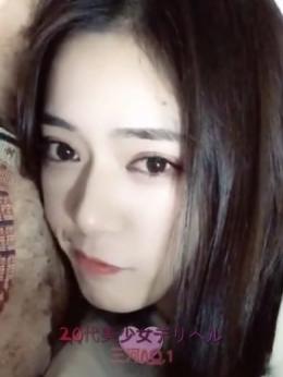 ひびき 20代美少女デリヘル専門店 (豊田市発)