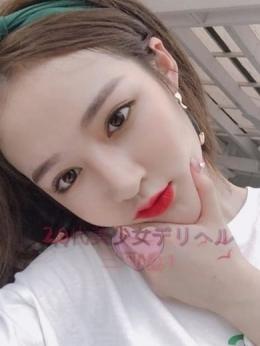 みひろ 20代美少女デリヘル専門店 (豊田市発)