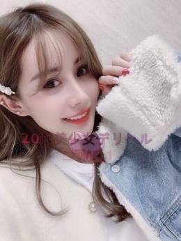 みな 20代美少女デリヘル専門店 (豊田市発)