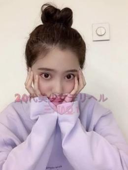 くれあ 20代美少女デリヘル専門店 (豊田市発)