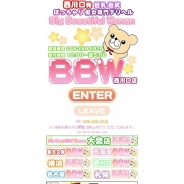 BBW 西川口店