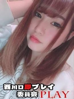 れん 西川口即プレイ委員会 (川口・西川口発)