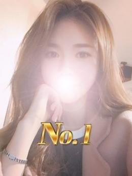 ミミ No.1 (広島発)