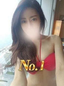 ベイビー No.1 (広島発)