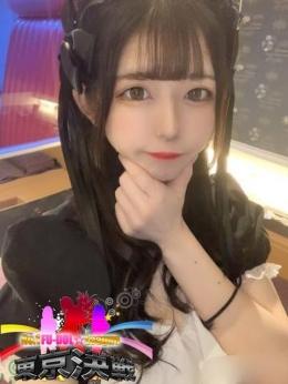 あい No.1FU-DOL☆League東京決戦 (新宿発)
