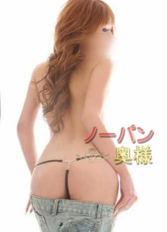 しおり ノーパン奥様 (高崎発)