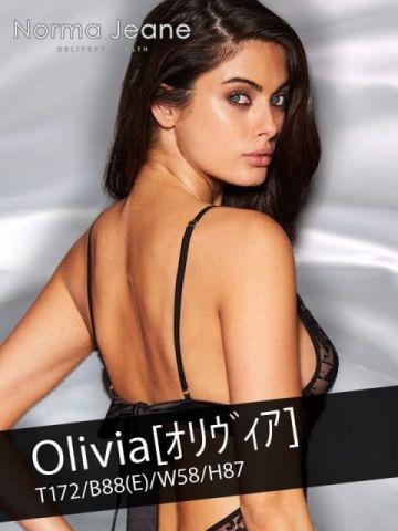 オリヴィア