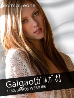 ガルガオ 外国人美女 デリバリーヘルス Norma Jeane(ノーマジーン) (梅田発)