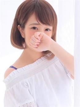 まりあ ヘルスNostalgia (足利発)