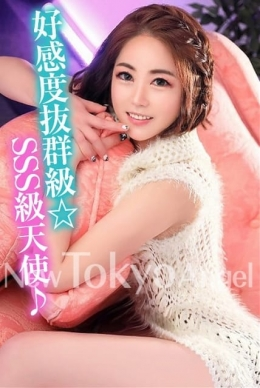 メグ New Tokyo Angel (新小岩発)