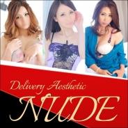 nude123 (御殿場発)