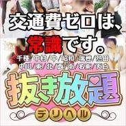 nukiho1 (栄・新栄発)