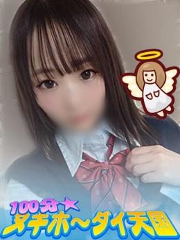 きゅん 100分★ヌキホ~ダイ天国 (国分寺発)
