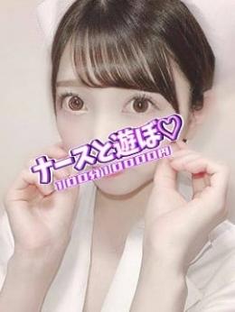 ちょこ ナースと遊ぼ♡100分10000円 (上尾発)