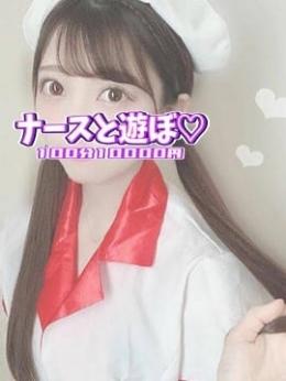 りく ナースと遊ぼ♡100分10000円 (上尾発)