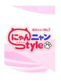 ちい にゃんニャンStyle (池袋発)