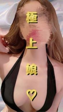 さおり ニャンニャンCLUB (世田谷発)