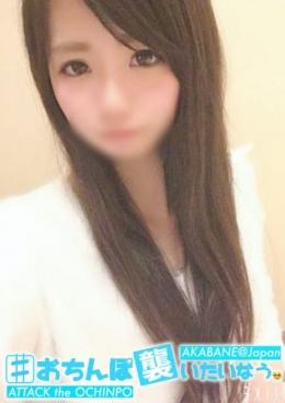 桃 ♯おちんぽ襲いたいなう (赤羽発)