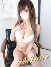 ひとみ☆ 人妻1one (十条発)