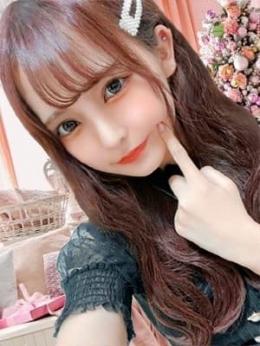 〈ゆりな〉 ワンチャン!!やりすぎオフパコギャル (新大阪発)