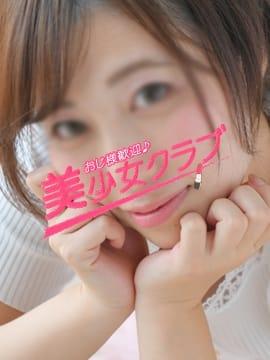 ゆり おじ様歓迎♪美少女クラブ (赤羽発)