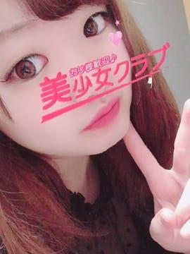 せな おじ様歓迎♪美少女クラブ (赤羽発)