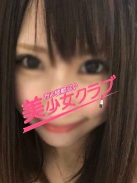 ゆい おじ様歓迎♪美少女クラブ (赤羽発)
