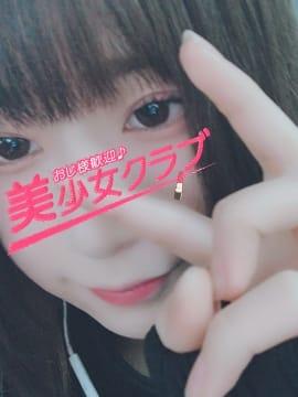 ゆみ おじ様歓迎♪美少女クラブ (赤羽発)