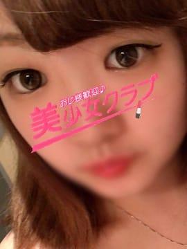 えりか おじ様歓迎♪美少女クラブ (赤羽発)