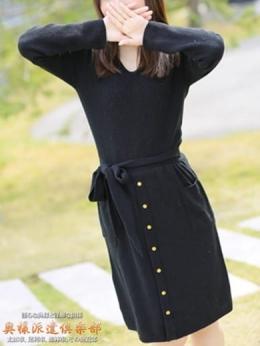 吉野りんか 奥様派遣倶楽部 (太田発)