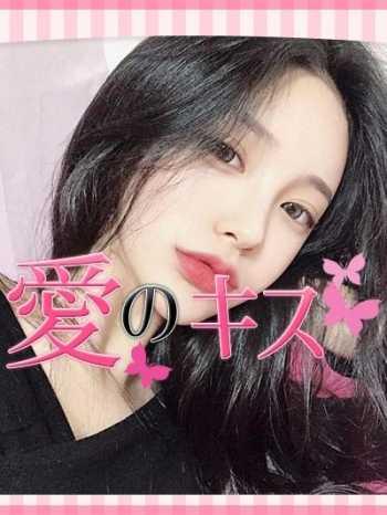 マリ 愛のキス (大宮発)