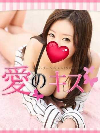 りな 愛のキス (大宮発)